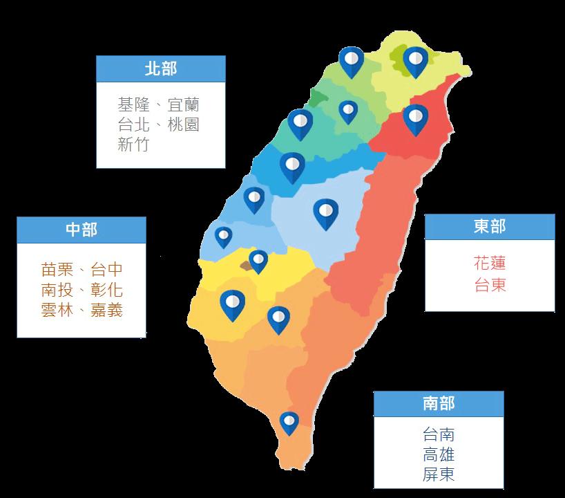 看護銀行在台灣服務範圍地圖