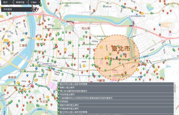 衛福部資訊-2019新版長照資源地圖上線